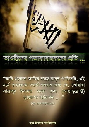 bangla academy dictionary english to bangla download